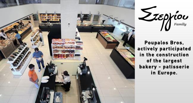 bakery-renovation